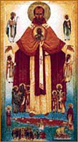 St honorat de l rins - Portail famille frejus ...