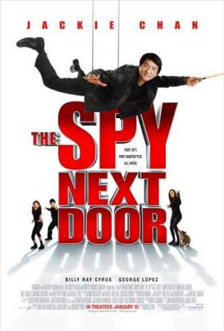 ���� Next Door 2010 DVDRiP