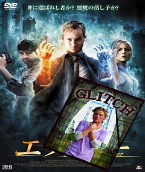 Glitch AKA static (2008) DVDrip