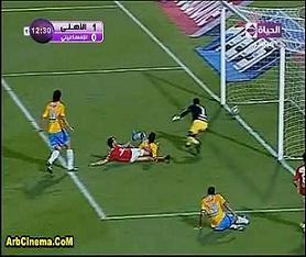اهداف مباراة الأهلي VS الإسماعيلي 1 - 1 تحميل ومشاهدة مباشرة