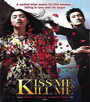 Kiss Me, Kill Me 2009 DVDRip