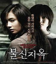 Living Death (2009) DVDRip