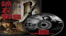 14Blades 2010|بجودة X264 [484MB] DVDrip 444410.jpg