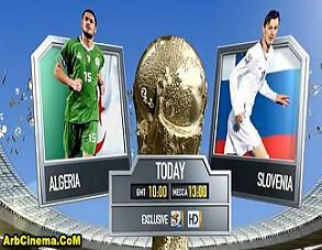 الجزائر وسلوفينيا مشاهدة مباشرة واهداف المباراة أونلاين
