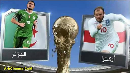 الجزائر انجلترا المباراة 2010 Algeria algeri14.jpg