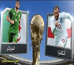 الجزائر X انجلترا مشاهدة مباشرة واهداف المباراة أونلاين