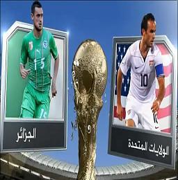 الجزائر وامريكا مشاهدة مباشرة وتحميل اهداف المباراة