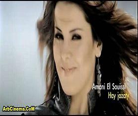 اغنية أماني السويسي هاي جزاتي البوم انا مش ملاك