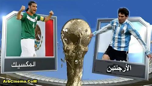 الأرجنتين المباراة Second round Argentina argent15.jpg