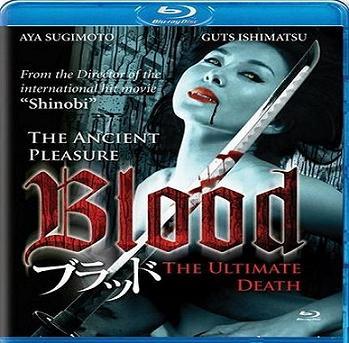 حصريآ فيلم Blood 2010 مترجم بجودة Blu-ray تحميل ومشاهدة