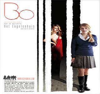 فيلم Bo 2010 مترجم بجودة DVDrip تحميل ومشاهدة أون لاين