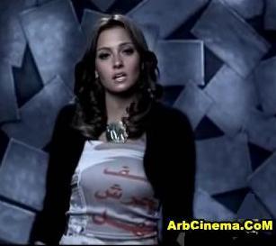 فيديو كليب بشرى متجننة فيلم 678 وفستان التحرش