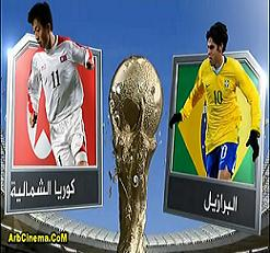 البرازيل كوريا الشمالية مشاهدة بث مباشر اهداف المباراةonline
