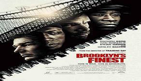 الترجمة الإحترافية لفيلم Brooklyns Finest DVDSCREENER