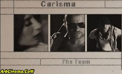 ����� Carisma ������� ���� �����