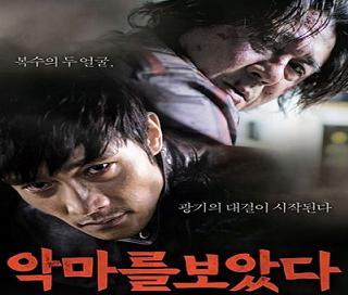 فيلم I Saw The Devil 2010 مترجم بجودة دي في دي تحميل ومشاهدة