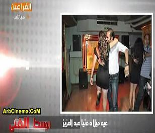 حلقة الوسط الفني بتاريخ 5_11_2010 تحميل ومشاهدة