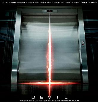 فيلم Devil 2010 مترجم بجودة cam X264 حصريآ من ترجمة kenow878