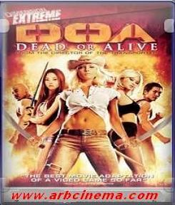 مترجم فيلم DOA: Dead or Alive 2007 أكشن ومغامرات مثير