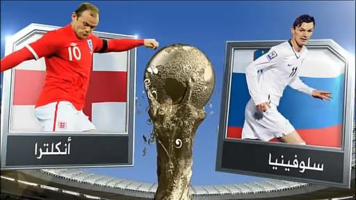 انجلترا Slovenia England live المباراة eng_so10.jpg
