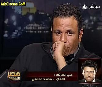 لقاء محمد فؤاد فى برنامج مصر النهارده