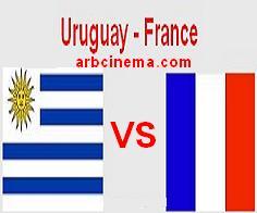 مباشر مباراة فرنسا VS أوروجواي Uruguay -  France اهداف وبث