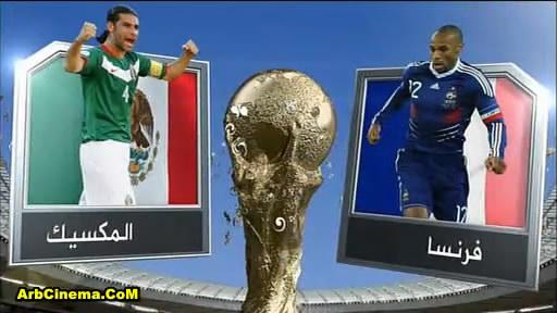 المباراة 2010 France Mexico live france14.jpg