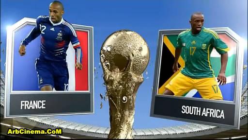 أفريقيا المباراة 2010 France South france17.jpg