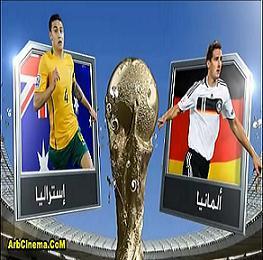 المانيا واستراليا مشاهدة مباشرة واهداف المباراة أونلاين