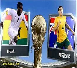 تعادل غانا واستراليا 1-1 تحميل ملخص المباراة