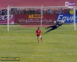 حرس الحدود بطل كأس مصر بهزيمة الأهلي تحميل + مشاهدة مباشرة