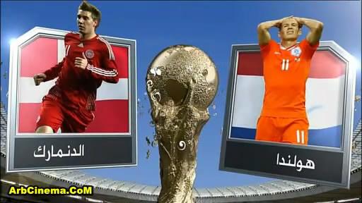 هولندا VS الدنمارك مشاهدة مباشرة واهداف المباراة أون لاين