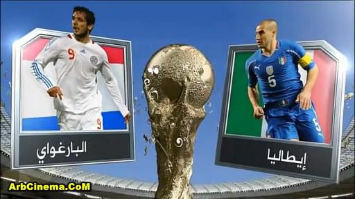 باراجواي المباراة 2010 Italy Paraguay italy710.jpg