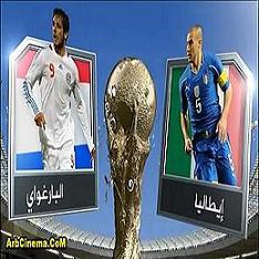 إيطاليا و البارغواي مشاهدة بث مباشر واهداف المباراة أون لاين