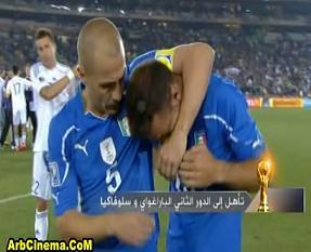 تحميل مباراة إيطاليا وسلوفاكيا 3-2 ملخص كامل mini match