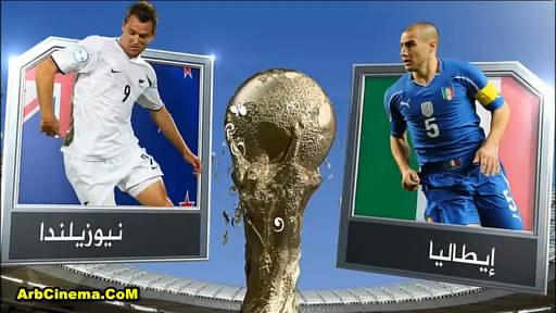 نيوزيلندا المباراة 2010 Italy Zealand italy_11.jpg
