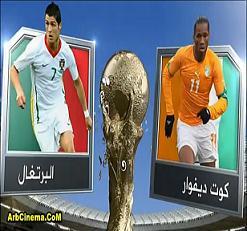 البرتغال وساحل العاج مشاهدة بث مباشر اهداف المباراة أون لاين
