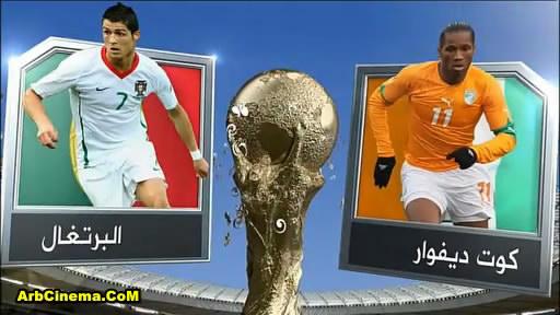 والبرتغال المباراة 2010 Ivory Coast ivar_c10.jpg