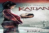 مترجم فيلم الشياطين والأشباح المرعب Kaidan 2007