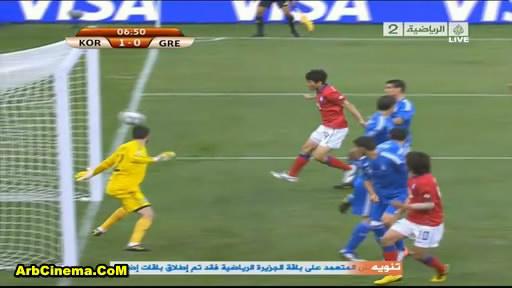 الجنوبية الأهداف South Korea Greece korea110.jpg
