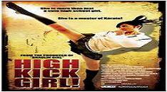 والكاراتية High.Kick.Girl 2009 DVDRip n1b1ib10.jpg