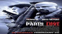 الترجمة الإحترافية Paris With Love paris710.jpg