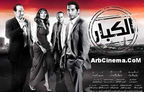 2010 سيرفرات poster12.jpg