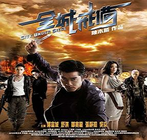 فيلم City Under Siege 2010 مترجم بجودة DVDrip دي في دي