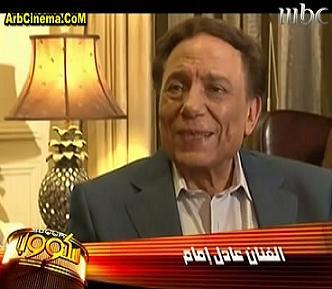 برنامج سكووب لقاء عادل إمام عن فيلم زهايمر تحميل ومشاهدة