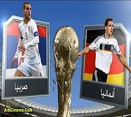 فوز صربيا 1-0 على المانيا تحميل ملخص واهداف المباراة