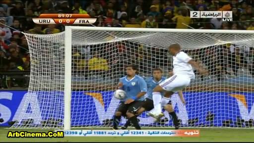 أوروجواي الأهداف Uruguay France 2010 snaps174.jpg