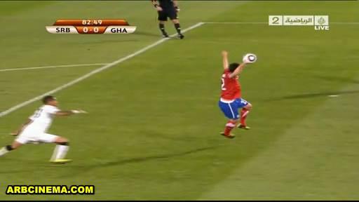 المباراة 2010 Serbia Ghana live snaps179.jpg