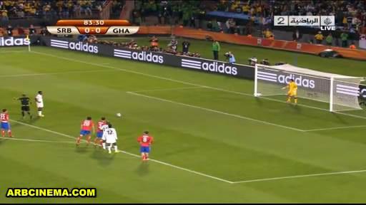 المباراة 2010 Serbia Ghana live snaps180.jpg