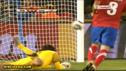 المباراة 2010 Serbia Ghana live snaps182.jpg